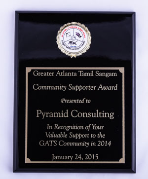 2014 GATS Community Supporter Award